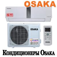 Кондиционер Osaka STV-09HН
