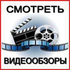 Кондиционеры - видеообзоры, отзывы, фото, видео